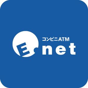 イーネット コンビニATM アイコンマーク