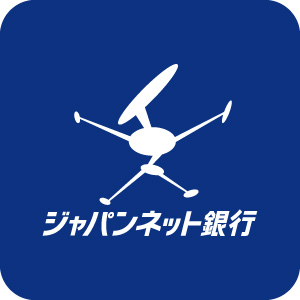 ジャパンネット銀行のアイコンマーク