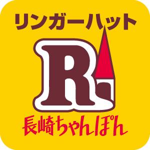 リンガーハット長崎ちゃんぽんのアイコンマーク