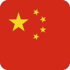 中国の国旗のアイコンマーク