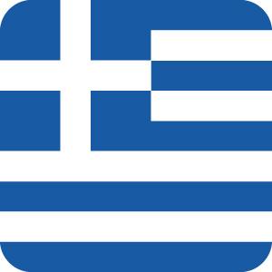ギリシャの国旗のアイコンマーク